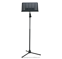 Decorative Metal Portable Music Stand