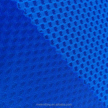 Small Hole 100% Poly Soft Roll Tulle Mesh Fabric