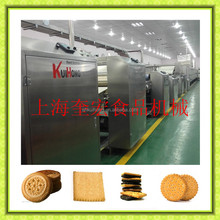 biscuit production line /biscuit making machine /hard and soft biscuit making machine