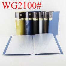 A4 clear hard case document holder 100 pockets open book display book with box