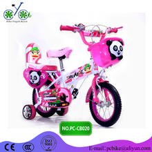 Four-wheeled bicycle for 3-8 years old kid/baby bicycle with training wheel/exercise bike for baby