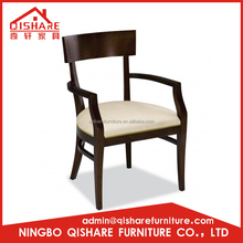 QISHARE modern wooden long chair