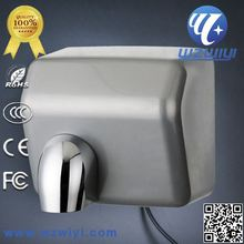 wzwiyi F-847 Fast Dryer Wall Mounted Electric Hotel Hand Dryer, Metal Hand Dryer