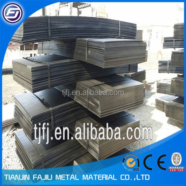 s275 jr hot steel sheet