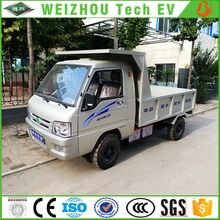 Pure Electric Pickup Battery Truck For Delivery