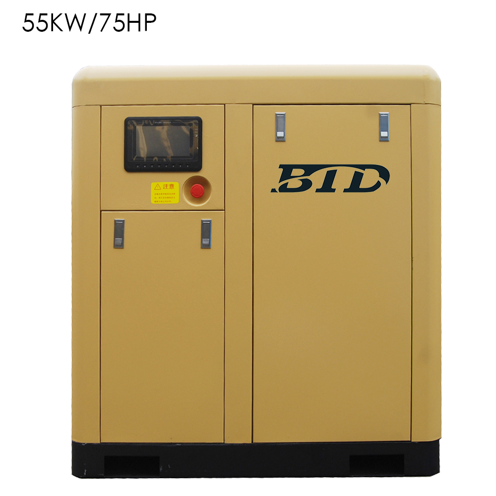 mini single screw air compressor 55kw75hp