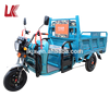 electric motorized three wheeler/open type electric tricycle kit/3 wheel motor bike electric 800w