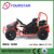 Dune Buggy for Kids 90CC SX-G1103-N
