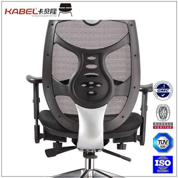 Adjustable Modern Ergonomic High Back Office Chair