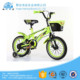 2018 new models durable bluc color 16inch 20inch children bicycle christmas gift four-wheel bicycles