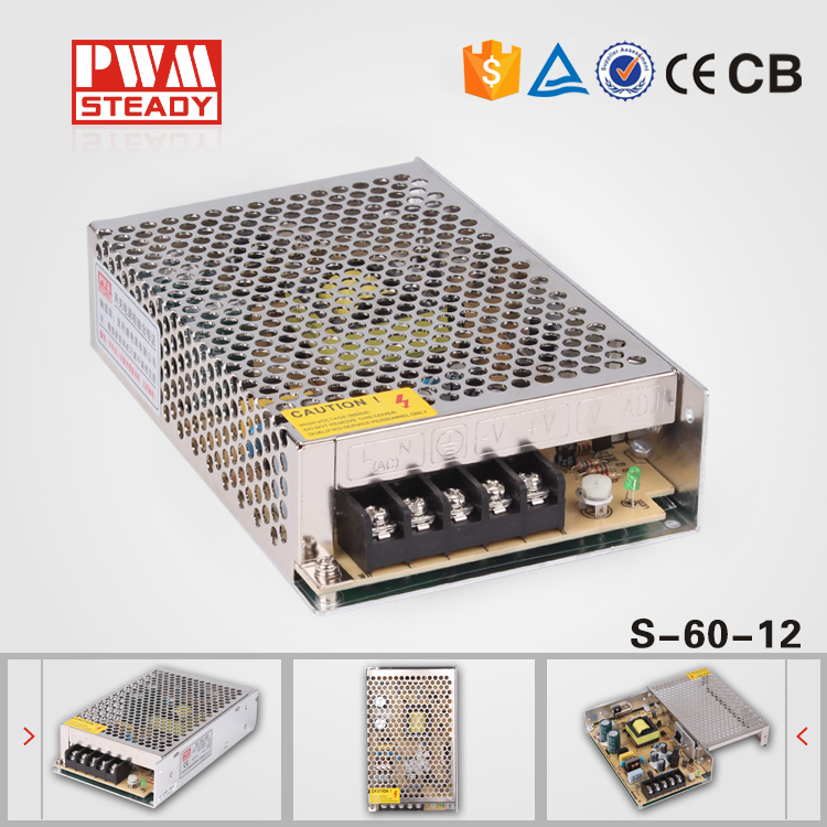 S-60-12 120vac to 12vdc power supply,miwi power supply,power supply 12v 5a