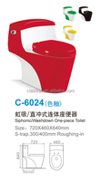 Foshan sanitray ware Whole sale TOTO toilet