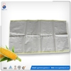 Best selling pp woven grain seed rice flour pack bag