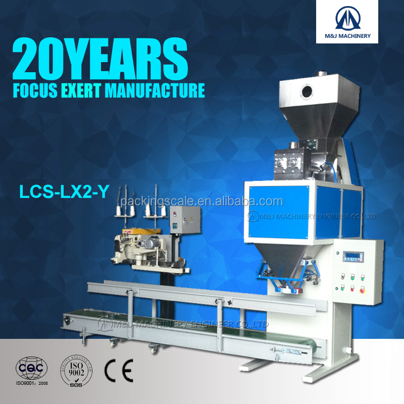 automatic bagging machine for 25kg, 50kg soy meal