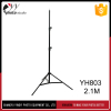 Photographic equipment custom 2.1m tripod light stand