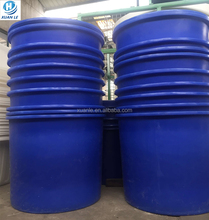 Wholesale 600litre round plastic fish tub