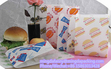 PE coated paper bag,greaseproof paper bag for hamburger