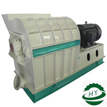Alibaba Cheapest wood crusher machine for making sawdust