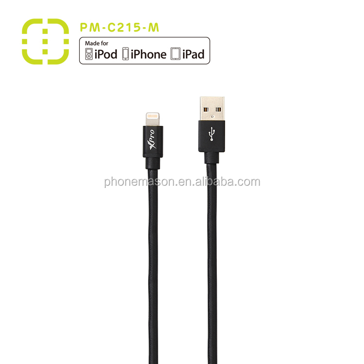 In Stock MFi PU Leather Cable MFi Certified Cable for iPhone 7 /iPhone7s Plus /iPhone 6/iPhone 6plus