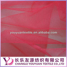 Bridal Polyeter Tulle Mesh Fabric / Hexagonal Mesh Fabric
