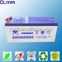 12v 150ah agm/vrla/smf/sla/gel battery