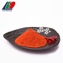 Certified KOSHER/ HALAL/ HACCP 1500-2500 SHU Spices Export Companies, Bulk Spices, Import Dried Spices
