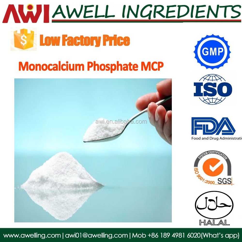 Hot sale MCP Monocalcium Phosphate with low price