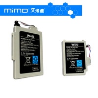 factory price rechargeable battery for wii u 3.7V 1500/3000mAh