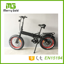 Small electric bike china hidden battery ebikes electric bicycle motor