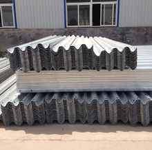 Galvanized Metal Beam Crash Barrier
