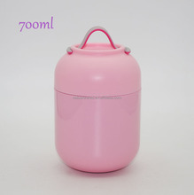 700ml thermos food jar, pink coated and lid for foodie