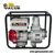 Power Value 2 inch 3 inch 4 inch gasoline engine water pump