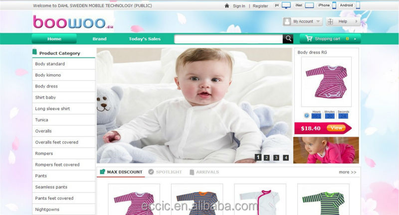 Baby Clothing Website Design E-commerce Business Online China Software Service International Store Graphic/3D/Logo/Bann Design