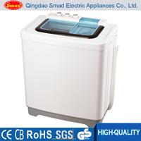Laundry automatic /baby clothes washer/washine machine