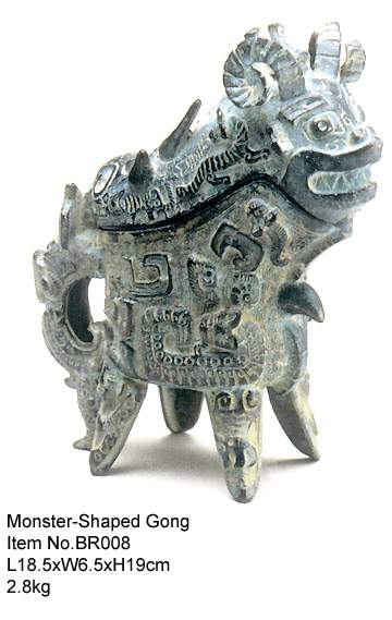 Bronze Monster-Shaped Gong