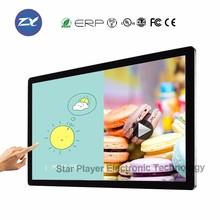Star Player 32 inch wall mounted advertising screen indoor wifi tv for advertising