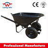 Customized wheel barrow spare parts