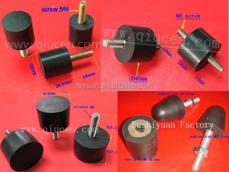 Anti vibration rubber mount air conditioner rubber engine for Anti vibration motor mounts