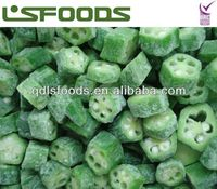 good quality frozen IQF orka cut 2013 crop