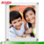 8 x 10 clear wall mounted clear acrylic photo & picture frames for display