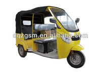 2014 new bajaj style passenger tricycle ZG150ZK