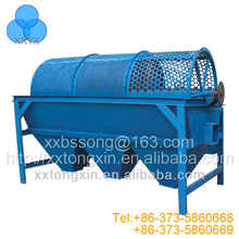high quality factory price city garbage sorting machine ecran de vibration de rotation de serie de