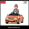 Rastar new product kids toy 12v remote control electric ride on car