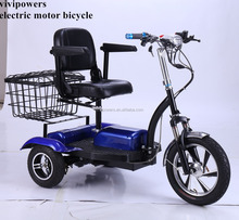 Three Wheels Compact Transportable Electric Power Mobility Scooter