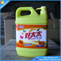 Pure Natural Raw Materials Best Wholesale Dishwasher Liquid