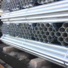 Online shopping price of galvanized steel pipe