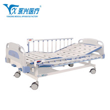 Yongxing A04-014 Alibaba Hot Sale Nurse Call System price Two Function Hospital Bed