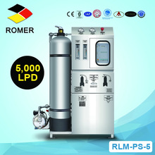 Romer salt water treatment machine RLM-PS-5 5000LPD equipment solar seawater desalination device