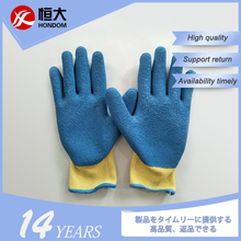 Ts Approved Prevent Slippery, Grade 5 Great White Cut Resistant Gloves