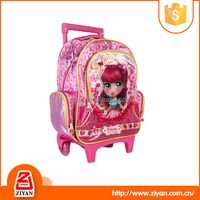 Children's Day wholesale new design ZIYAN cheap online trolley school bags kids backpack with teenagers